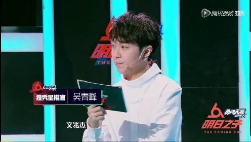 青峰 周湯豪