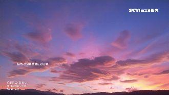 颱風伴沉降氣流 花蓮出現「火燒雲」