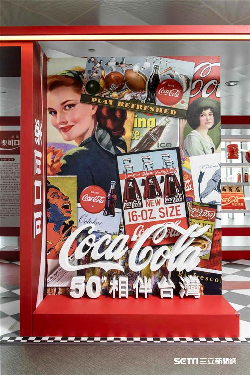 可口可樂,50週年特展。(圖/主辦單位提供)