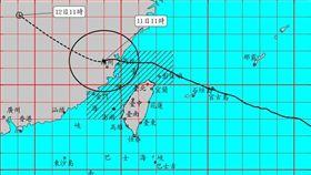 氣象局已於11點半解除瑪莉亞陸警。(圖/翻攝氣象局)
