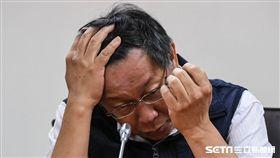 16:9 台北市長柯文哲前往災害應變中心聽取簡報並接受聯訪。 (圖/記者林敬旻攝)