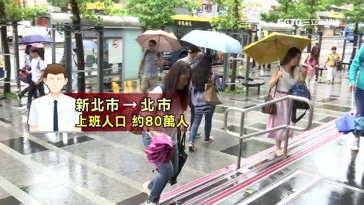 住新北颱風天不出勤 勞動局:資方可不付工資