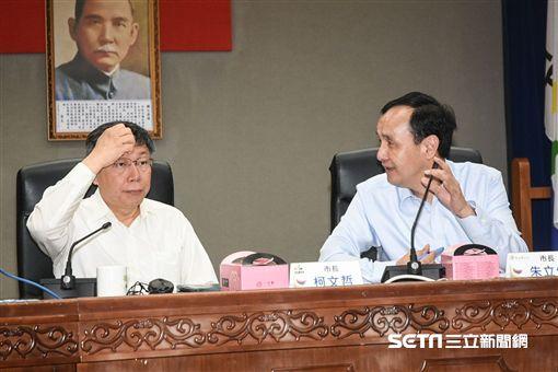 4月19日台北市長柯文哲、新北市長朱立倫出席雙北合作交流平台。 圖/記者林敬旻攝