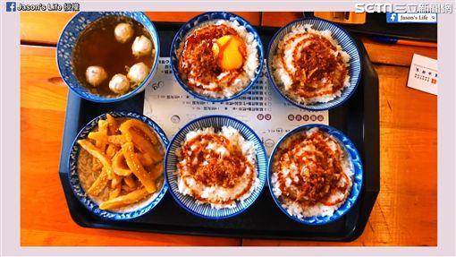 部落客分享台南在地小吃。(圖/翻攝自Jason's Life臉書)