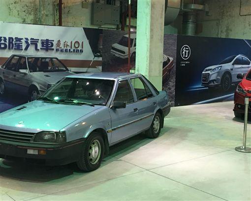 從飛羚101到納智捷 細說台灣汽車自主設計產業的發展歷程(圖/車訊網)