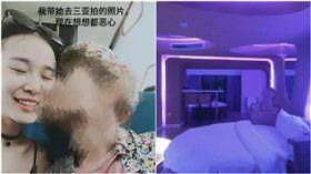 《王者榮耀》遊戲解說員「呆阿拿」爆約砲醜聞(圖/翻攝自微博)