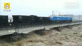 火車鎮洪水0900
