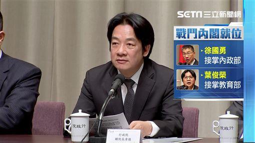 戰鬥內閣!葉俊榮轉任教育部長 徐國勇接掌內政部長