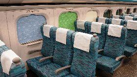 高鐵藝術車窗  不期而遇藍綠遮光簾