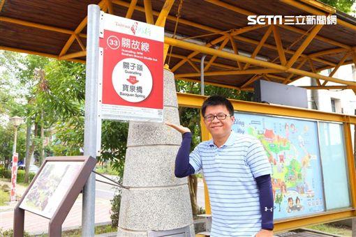 暑假,交通部,觀光局,西拉雅國家風景區管理處,台灣好行-關子嶺故宮南院線,套票