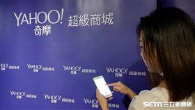 葉立斌攝 Yahoo奇摩購物中心 無卡分期 手機購物