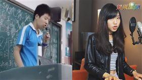 影片授權:蔡佩軒/來源:抖音
