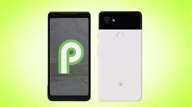 谷歌,Android P,Android 9,代號,Pistachio,開心果 圖/手機中國