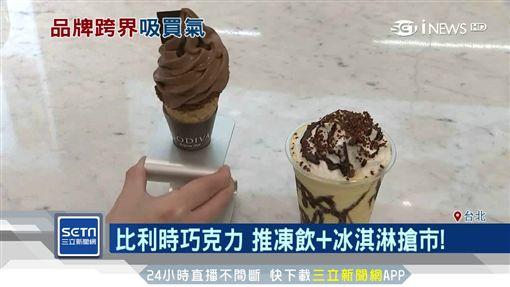 巧克力,搶客,冰淇淋,跨界,品牌
