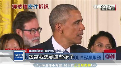 機密文件曝光!朴槿惠爆哭「攏是假」SOT南韓,朴槿惠,機密文件,世越號,機動部隊司令室,假哭,演戲