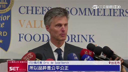 瑞穗風味獎,台灣,瑞穗鮮乳,iTQi,風味絕佳獎,牛奶