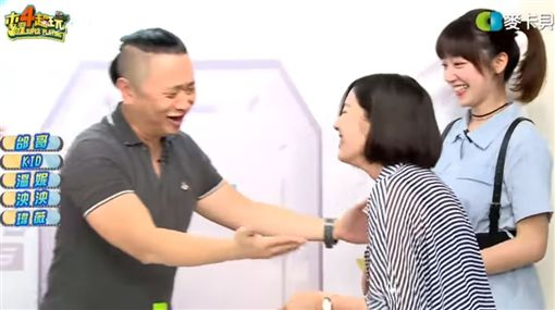 黃瀞瑩,木曜4超玩(圖/翻攝自YouTube)
