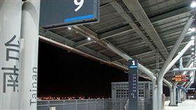 高鐵,墜落,月台,台南,車票,遺書,失足