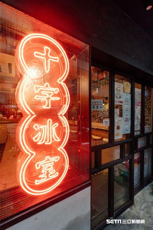 香港「潮遊香港吃拍買」拍照指南,分為四大色系,滿足旅客拍照打卡需求。香港景點, 十字冰室。(圖/港旅局提供)