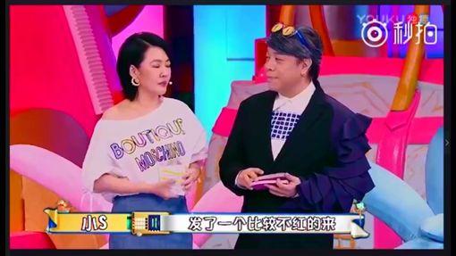 林志玲,小S(圖/翻攝自微博)
