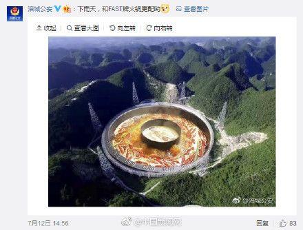 陸童參觀望遠鏡 竟拿青菜想煮火鍋 圖/微博