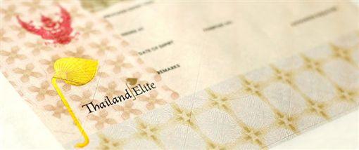 救難英雄獲發精英卡 遊泰旅費政府出泰國,洞穴,救援,英雄,精英卡,簽證,Thailand Elite cardsthaivisa.com