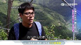 台灣亮起來影音殼2