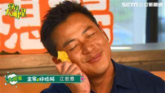 高宇蓁不想離婚江宏恩 原因讓人笑翻