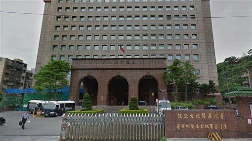 基隆地院,基隆地檢署,地方法院(翻攝google map)