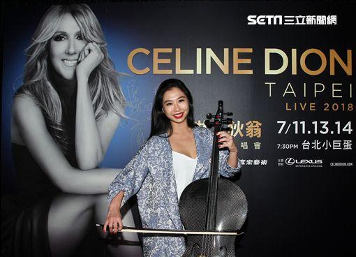 來自台灣的康瑋倫是席琳狄翁身邊的大提琴手。(記者邱榮吉/攝影)