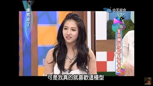 林采緹/翻攝自我愛貓大YouTube