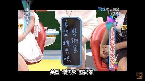 林采緹,小S,蔡康永/翻攝自我愛貓大YouTube
