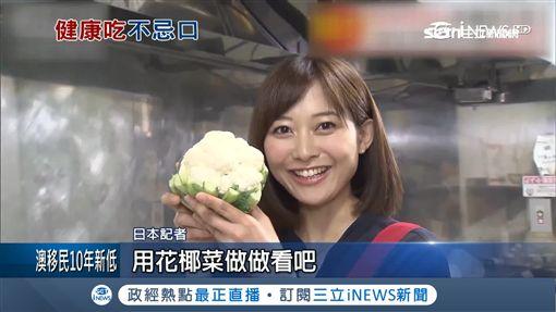 日推「無米手卷」 熱量爆降95%!SOT日本,壽司,手捲,熱量,無米,花椰菜,健康