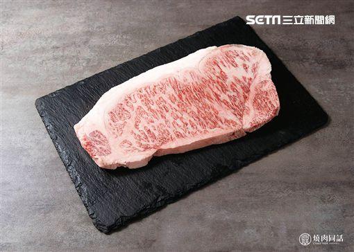 這一鍋,燒肉同話,KIRIN,啤酒,燒肉