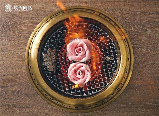 燒肉同話  圖/翻攝臉書
