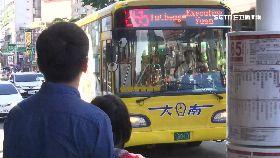 孕婦站公車1800