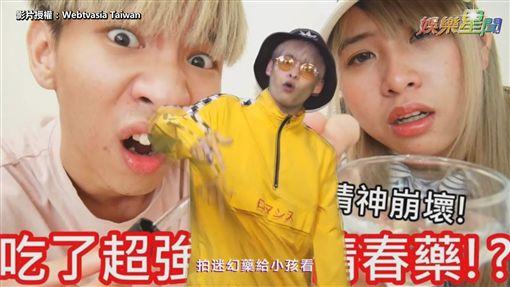 影片授權:Webtvasia Taiwan