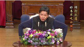 《心海羅盤》主持人葉教授(本名葉耀星)/圖/YouTube