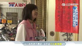 (擂台)徐瑄灃初戰1800