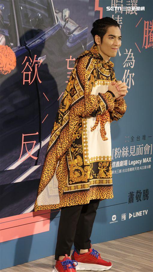 蕭敬騰(圖/記者李嘉翎攝影)