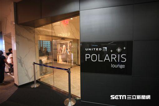 聯合航空Polaris北極星商務艙,Polaris貴賓室,聯航。(圖/記者簡佑庭攝)