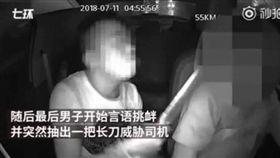 計程車,威脅,長刀,大陸,四川,醉客,闖紅燈,開快車 圖/翻攝自梨視頻影片
