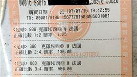 ▲球迷高興的終130倍彩金。(圖/網友提供)