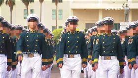 中正預校,中正國防幹部預備學校,軍校生,打馬賽克,新聞台資料照