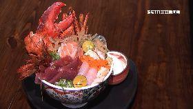 海鮮丼胃炎1200