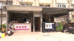 霸道飲料店1200