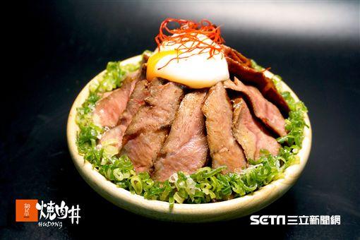 胡同燒肉丼。(圖/橘炎國際提供)
