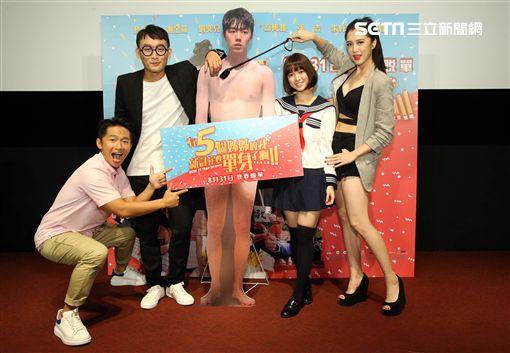 導演蘇三毛、劉奕兒、項婕如、蔡昌憲出席《有五個姊姊的我就注定要單身了啊》主預告發佈記者會/群星瑞智