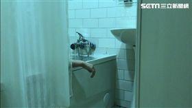 高瞻秘案,浴缸,伴屍,恐怖情人,殺人,示意