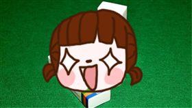 橡皮擦,日本,不合格,高中生,考試,習題,練習,使用 圖/翻攝自推特